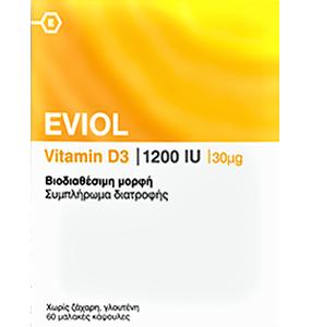 EVIOL VITAMIN D3 1200IU 60 soft caps