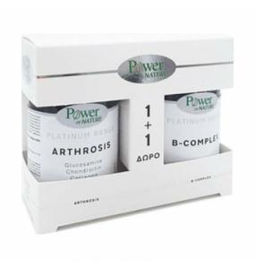 POWER HEALTH ARTHROSIS + B COMPLEX ΔΩΡΟ 30 TAB