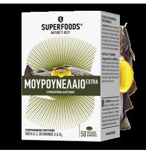SUPERFOODS - ΜΟΥΡΟΥΝΕΛΑΙΟ EXTRA 50 soft caps