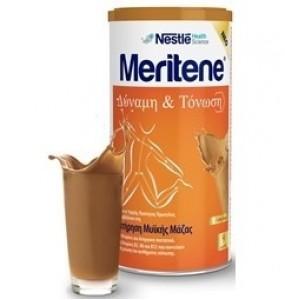 Meritene Coffee 270g