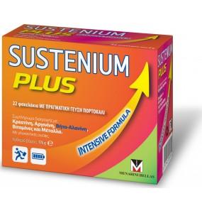 Sustenium Plus - 22 Φακελάκια